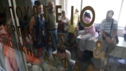 Απίστευτη καταγγελία: Αρνήθηκαν να κάνουν τη δουλειά που τους έλεγαν και ο επιστάτης τους