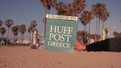 Greeks Gone West: 20 ιστορίες Ελλήνων και Ελληνοαμερικανών που τα κατάφεραν στις