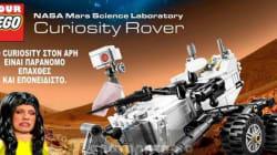 Τι σχέση έχει η NASA, ο Άρης, το μπάσκετ και η Κωνσταντοπούλου; Όλα στο twitter και τις αντιδράσεις για το