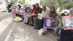 Alger: des rassemblements de familles de disparus