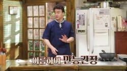 백종원 효과: '요리 양념장' 출시