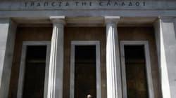 ΤΧΣ: Στα τέλη Οκτωβρίου τα αποτελέσματα της κεφαλαιακής αξιολόγησης των