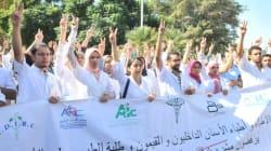 Les médecins en grève pour protester contre le service civil