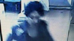 부산 실내사격장 총기 탈취범의 모습