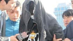 부산 권총탈취범 검거 권총·실탄