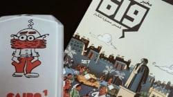 Le collectif tunisien LAB619, primé à la première édition du CairoComix