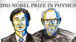 Le Nobel de physique pour une découverte fondamentale sur les