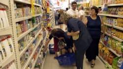 ΕΛΣΤΑΤ: Αποπληθωρισμός 1,7% τον