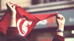 Chronologie: La Tunisie de la révolution au prix Nobel de la