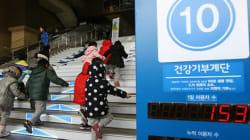 이 계단을 이용하면 '걷지 못하는 장애아동 재활비용'이