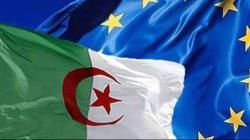 L'accord d'association avec l'Europe, un désastre enfin reconnu par le gouvernement