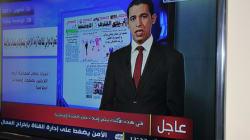 RSF condamne la fermeture de la chaine El Watan