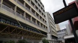 «Καταρρέει» το νοσοκομείο Ευαγγελισμός καταγγέλλουν οι