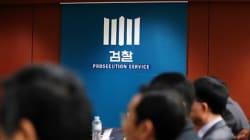 검찰, 입양 동자승 성폭행한 승려 징역 12년