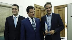 Μήνυμα ενότητας μετά τη συνάντηση Μεϊμαράκη, Γεωργιάδη, Μητσοτάκη και Τζιτζικώστα: «Αντίπαλος μας είναι μόνο ο
