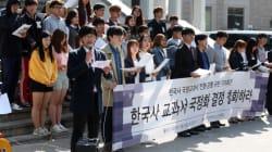 고대 후배들, 김정배 국사편찬위원장 공개