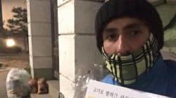 이 남자는 박원순 서울시장에게 할 말이 있어 벌써 8일째 '단식농성'을 하고