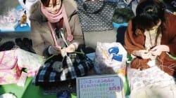 도쿄 신주쿠 벼룩시장 | 도쿄 젊은이들의 취향