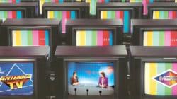 25 χρόνια ιδιωτική τηλεόραση: Η ιστορία της, οι άνθρωποί της και οι σειρές που