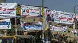 L'Egypte aux urnes pour asseoir le pouvoir de