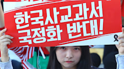 서울·경인지역 22개 대학 교수도 집필 거부하다(총