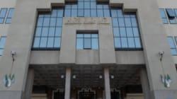 Affaire Chani-Boukhari: peines