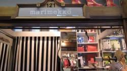 핀란드 헬싱키 파실라 인근 벼룩시장 | 추억까지 판매하는 북유럽 빈티지의