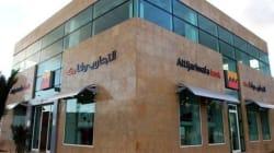 Des banques marocaines dans le top 10