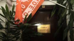 Έληξε η κατάληψη της ΠΟΕ – ΟΤΑ στο γραφείο του Χουλιαράκη στο