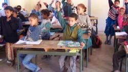 La réforme de l'éducation a commencé cette année pour le