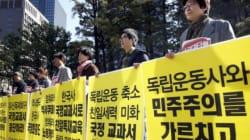 세계 최대 규모의 교원단체, 한국 정부에 '국정화 철회'를