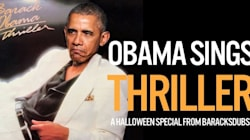 오바마가 마이클 잭슨의 '스릴러'를