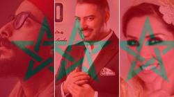 Les Marocains fêtent la Marche verte sur