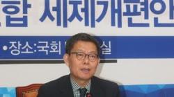 새정련, 대기업 'MB감세' 원상회복법