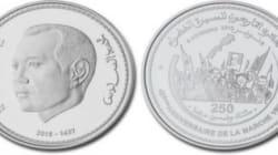 Des pièces de 250 dirhams commémorant la marche
