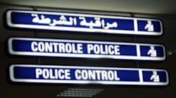 Visas: La Tunisie parmi les pays les moins ouverts aux autres pays