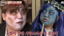 '님과함께' 김숙♥윤정수 사랑의 순간들