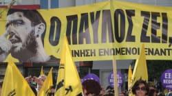 Κερατσίνι: Η Παναγή Τσαλδάρη μετονομάζεται σε οδό Παύλου