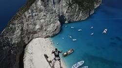 Απίστευτο βίντεο αφιέρωμα του Business Insider : Base Jump στην παραλία