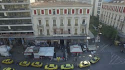 Μπιενάλε της Αθήνας «Ομόνοια» 2015-2017: Η πόλη μετατρέπεται σε κοινωνικό εργαστήριο ιδεών για δύο