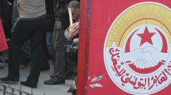 La grève générale prévue le 08 décembre annulée suite à un accord entre l'UGTT et le