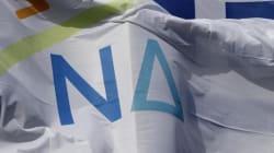 Σε εκλογές στις 13 Δεκεμβρίου προσανατολίζεται η ΚΕΦΕ της Νέας