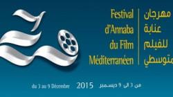 Dix-neuf films en compétition au festival d'Annaba du film