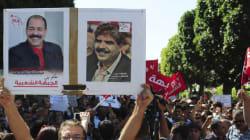Chronologie des attentats et assassinats en Tunisie depuis