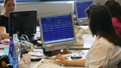 Ηλεκτρονικό Περιουσιολόγιο: Ότι δεν δηλώνεται θα