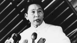 필리핀, 독재자 마르코스 부정축재 재산 환수