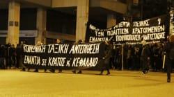 Aντιεξουσιαστές κατέλαβαν τα γραφεία του προξενείου της Ιταλίας στο Κολωνάκι: Έγιναν 25