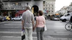 Αυξάνεται ο κίνδυνος της φτώχειας των συνταξιούχων αναφέρει σε έκθεσή του ο