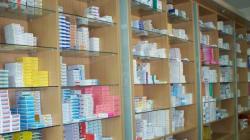 Les Algériens dépensent plus pour les soins