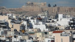 Η κατοικία στην Ελλάδα: Κόστος ζωής, τάσεις και συνθήκες διαβίωσης στην εποχή της